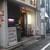 四ツ谷 魚一商店 - 外観