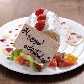 アニバーサリーケーキはもちろん、記念日のお祝いにもGood!