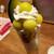 マルトメ・ザ・ジューサリー パフェテリア - 料理写真:「R01.06」