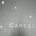 カレス -
