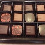チョコレートサロン タカナワ -