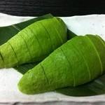 ゆうき家 - 「アボカド」森のバター!!やわらかくて甘いです。わさび&マヨネーズで召し上がれ!!