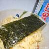 大江海苔 - 料理写真:TKG&大江のり