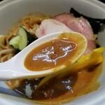 らーめん三極志 - 冷たいトマトカレーらーめんのスープ