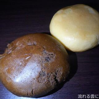 御菓子処 長手長栄堂 - 料理写真:あわじオレンジマール