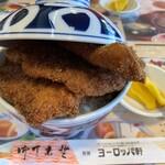 敦賀ヨーロッパ軒 - 料理写真:カツ丼単品