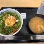 松屋 - 料理写真:ネギたっぷり旨辛ネギ玉牛めし