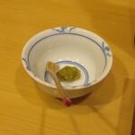 松由 - 柚子胡椒
