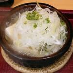 松由 - 鱧と茄子のお鍋