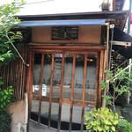 紀文寿司 - 営業中か分かりにくいですが営業中です!
