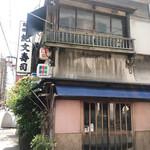 紀文寿司 - 入口は3か所あるそうです。