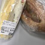 森下製パン - 料理写真:
