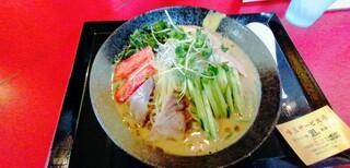 煮干らー麺 カネショウ - 冷やし中華(中盛 1.5玉)1050円