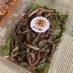 チャイニーズ 晴菜 - 料理写真:牛肉とピーマンの細切り炒め