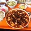 キッチン富士 - 料理写真:ランチセット  麻婆豆腐    これだけついて¥780    しかもライス/スープはお代わり可能