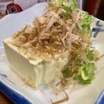 もつ焼 長兵衛 - 「冷奴豆腐」@300(税込) これも激ウマ豆腐!  水戸市酒門町の「菊池豆腐」さんの手造り木綿豆腐