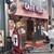 カフェ・ベローチェ - 外観写真:お店の外観