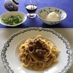 フロマージュリー・ヒサダ - 或る休日の昼食