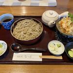 蕎麦処 なつ井 - 料理写真:天茶定食