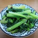 ばん - 小松菜山椒和