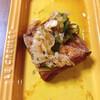 伊勢屋豆腐店 - 料理写真:焼いてネギだれかけてみた。