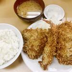 131867779 - ミックス定食(870円)