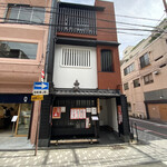 Yanagiyahonten - 店舗外観