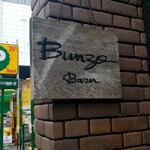 BUNZO -