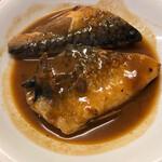 竹山食堂 - サバ味噌煮