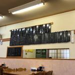 竹山食堂 -