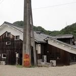 ケーズデリ - お店の外観