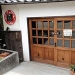ケーズデリ - お店の入口