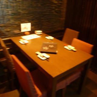 座席 : 食の縁 すみか (しょくのえん すみか) - 袋町/居酒屋 ...