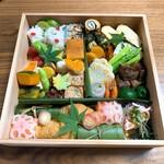 Shimogamosaryouhigashinohanare - おうち下鴨茶寮(2人前)10000円