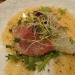 プロヴァンス - 地魚カルパッチョ 自然薯ソース 一切れ食べた・・・