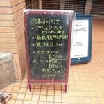 割烹 大田川 -