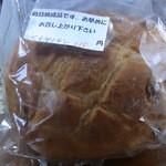 焼きたてパン オルブロート フリアン -
