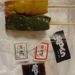 串くら かつくら - 2013/3 京生麩のたれ焼き串、あわ、よもぎ