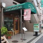 カフェ・デ・コマ -
