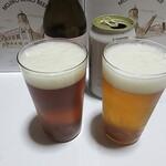 ビアレストラン 門司港地ビール工房 - 当然ながら、泡の色も違います。(サッサと飲まないと「泡」が。。。あゎわわ。。)