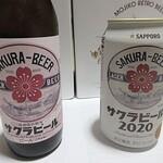 ビアレストラン 門司港地ビール工房 - 瓶と缶