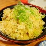 うお浜 - 海鮮炒飯