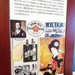 ビアレストラン 門司港地ビール工房 - 「サクラビール」とは。