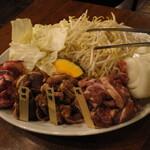 札幌開拓使 - ジンギスカン4種類