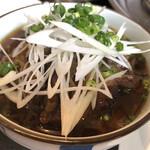 野毛 ☆ 大夢 - 牛煮込み豆腐