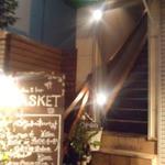 バスケット - 階段