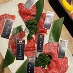YAKINIKU A FIVE 徳 -