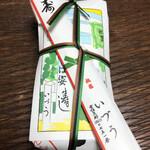 131904067 - いづうの鯖姿寿司 1人前6貫 2430円