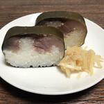131904073 - 鯖姿寿司