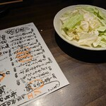博多串焼と刺身 ココロザシ - お通し(270円/人)